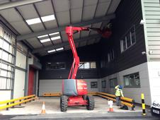 Loading Bay Canopy Recently Netted